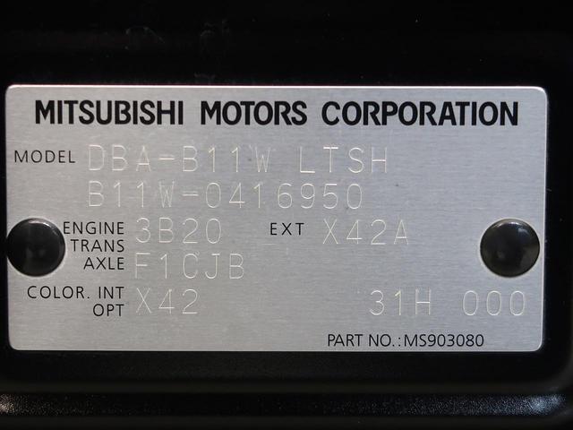 E シートヒーター ワンオーナー 禁煙車 電動格納ミラー 横滑り防止装置 ベンチシート キーレスキー 保証書 プライバシーガラス(33枚目)