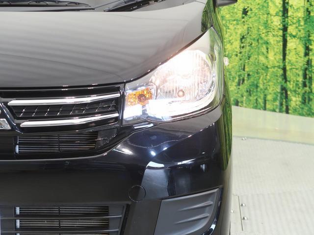 E シートヒーター ワンオーナー 禁煙車 電動格納ミラー 横滑り防止装置 ベンチシート キーレスキー 保証書 プライバシーガラス(45枚目)