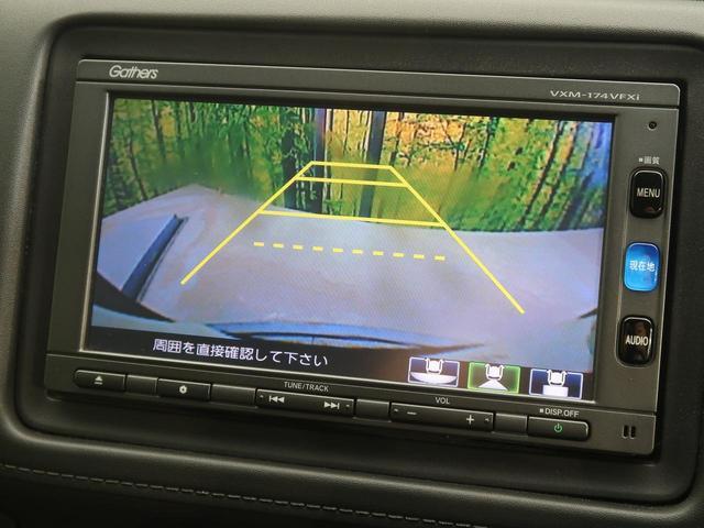 ハイブリッドZ・ホンダセンシング 純正SDナビ レーダークルコン レーンアシスト ナビ装着パッケージ フルセグ シートヒーター オートライト バックカメラ スマートキー LEDヘッド 電子パーキング(8枚目)