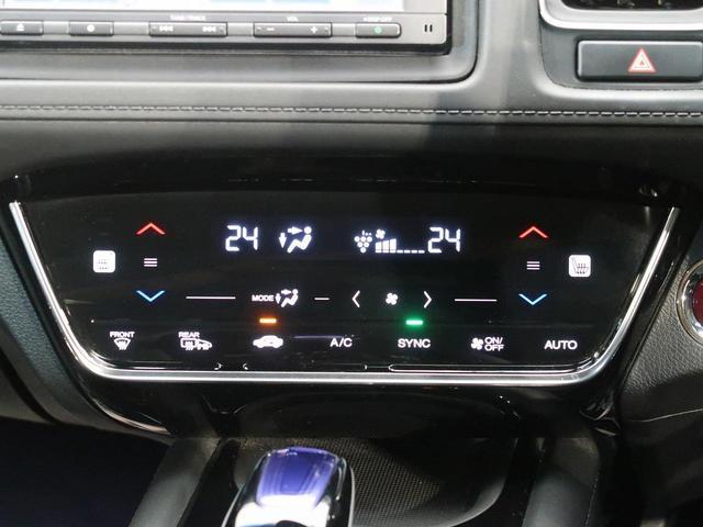 ハイブリッドZ・ホンダセンシング 純正SDナビ レーダークルコン レーンアシスト ナビ装着パッケージ フルセグ シートヒーター オートライト バックカメラ スマートキー LEDヘッド 電子パーキング(9枚目)