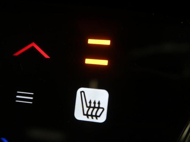 ハイブリッドZ・ホンダセンシング 純正SDナビ レーダークルコン レーンアシスト ナビ装着パッケージ フルセグ シートヒーター オートライト バックカメラ スマートキー LEDヘッド 電子パーキング(37枚目)