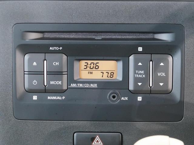 ハイブリッドFX デュアルセンサーブレーキ 禁煙車 純正オーディオ スマートキー プッシュスタート ヘッドアップディスプレイ オートライト オートエアコン シートヒーター ヘッドライトレベライザー アイドリングストップ(7枚目)
