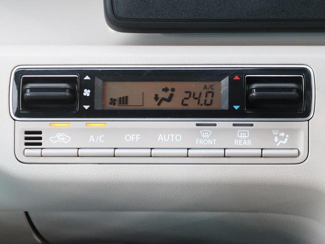 ハイブリッドFX デュアルセンサーブレーキ 禁煙車 純正オーディオ スマートキー プッシュスタート ヘッドアップディスプレイ オートライト オートエアコン シートヒーター ヘッドライトレベライザー アイドリングストップ(8枚目)