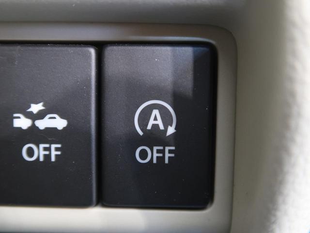 ハイブリッドFX デュアルセンサーブレーキ 禁煙車 純正オーディオ スマートキー プッシュスタート ヘッドアップディスプレイ オートライト オートエアコン シートヒーター ヘッドライトレベライザー アイドリングストップ(9枚目)