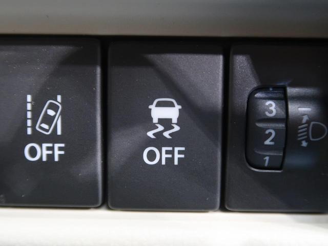 ハイブリッドFX デュアルセンサーブレーキ 禁煙車 純正オーディオ スマートキー プッシュスタート ヘッドアップディスプレイ オートライト オートエアコン シートヒーター ヘッドライトレベライザー アイドリングストップ(11枚目)