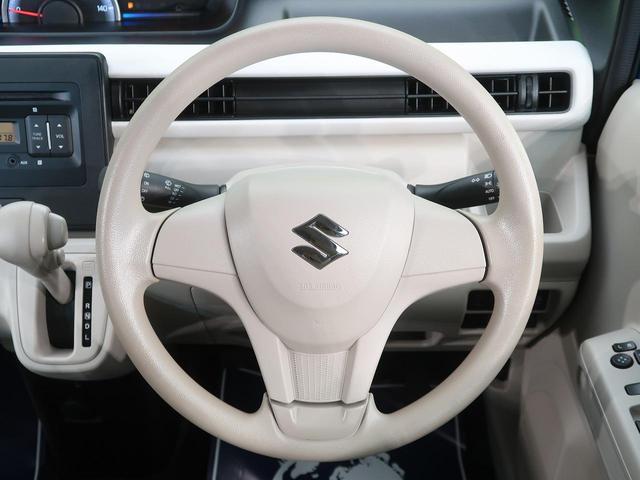 ハイブリッドFX デュアルセンサーブレーキ 禁煙車 純正オーディオ スマートキー プッシュスタート ヘッドアップディスプレイ オートライト オートエアコン シートヒーター ヘッドライトレベライザー アイドリングストップ(22枚目)