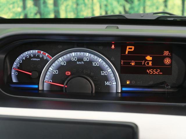 ハイブリッドFX デュアルセンサーブレーキ 禁煙車 純正オーディオ スマートキー プッシュスタート ヘッドアップディスプレイ オートライト オートエアコン シートヒーター ヘッドライトレベライザー アイドリングストップ(23枚目)