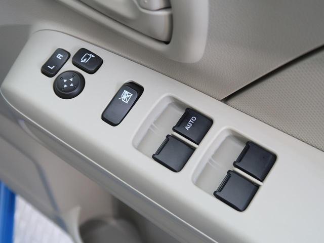 ハイブリッドFX デュアルセンサーブレーキ 禁煙車 純正オーディオ スマートキー プッシュスタート ヘッドアップディスプレイ オートライト オートエアコン シートヒーター ヘッドライトレベライザー アイドリングストップ(27枚目)