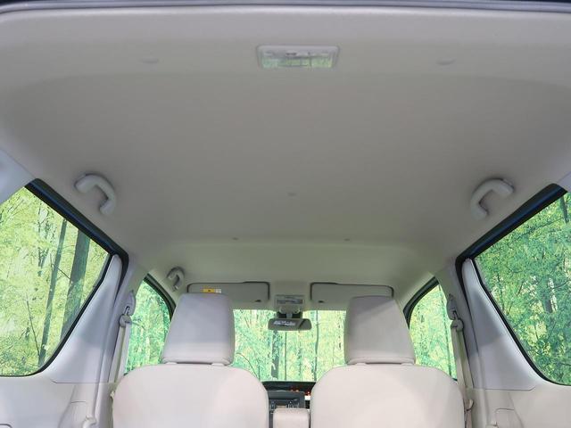 ハイブリッドFX デュアルセンサーブレーキ 禁煙車 純正オーディオ スマートキー プッシュスタート ヘッドアップディスプレイ オートライト オートエアコン シートヒーター ヘッドライトレベライザー アイドリングストップ(29枚目)