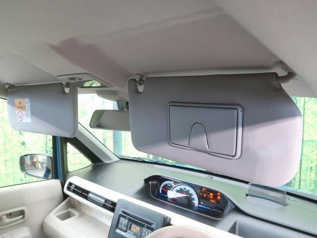 ハイブリッドFX デュアルセンサーブレーキ 禁煙車 純正オーディオ スマートキー プッシュスタート ヘッドアップディスプレイ オートライト オートエアコン シートヒーター ヘッドライトレベライザー アイドリングストップ(33枚目)
