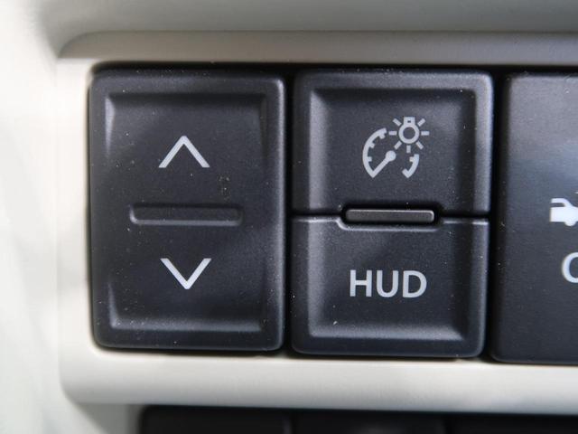 ハイブリッドFX デュアルセンサーブレーキ 禁煙車 純正オーディオ スマートキー プッシュスタート ヘッドアップディスプレイ オートライト オートエアコン シートヒーター ヘッドライトレベライザー アイドリングストップ(34枚目)