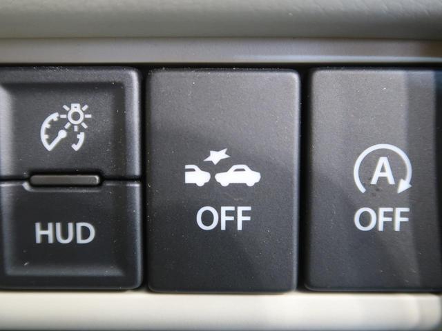 ハイブリッドFX デュアルセンサーブレーキ 禁煙車 純正オーディオ スマートキー プッシュスタート ヘッドアップディスプレイ オートライト オートエアコン シートヒーター ヘッドライトレベライザー アイドリングストップ(36枚目)