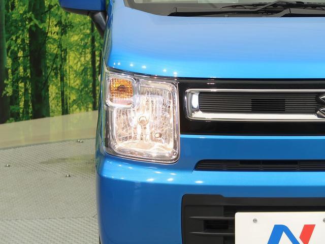 ハイブリッドFX デュアルセンサーブレーキ 禁煙車 純正オーディオ スマートキー プッシュスタート ヘッドアップディスプレイ オートライト オートエアコン シートヒーター ヘッドライトレベライザー アイドリングストップ(43枚目)
