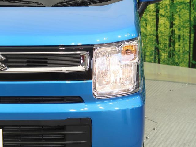 ハイブリッドFX デュアルセンサーブレーキ 禁煙車 純正オーディオ スマートキー プッシュスタート ヘッドアップディスプレイ オートライト オートエアコン シートヒーター ヘッドライトレベライザー アイドリングストップ(44枚目)