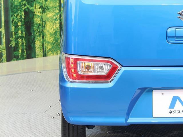 ハイブリッドFX デュアルセンサーブレーキ 禁煙車 純正オーディオ スマートキー プッシュスタート ヘッドアップディスプレイ オートライト オートエアコン シートヒーター ヘッドライトレベライザー アイドリングストップ(45枚目)