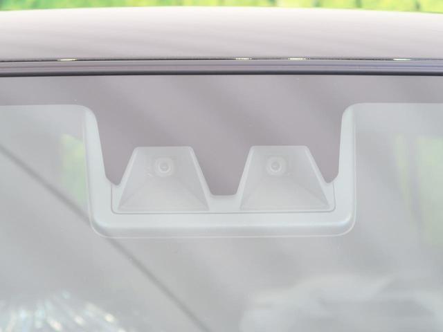 G クロムベンチャー 衝突被害軽減装置 前席シートヒーター ガラスルーフ LEDヘッドライト オートハイビーム クリアランスソナー アイドリングストップ オートエアコン スマートキー(6枚目)