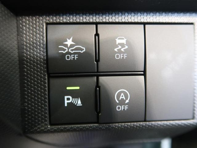 G クロムベンチャー 衝突被害軽減装置 前席シートヒーター ガラスルーフ LEDヘッドライト オートハイビーム クリアランスソナー アイドリングストップ オートエアコン スマートキー(7枚目)