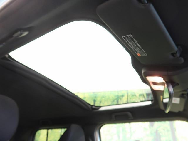 G クロムベンチャー 衝突被害軽減装置 前席シートヒーター ガラスルーフ LEDヘッドライト オートハイビーム クリアランスソナー アイドリングストップ オートエアコン スマートキー(10枚目)
