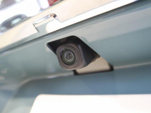 G クロムベンチャー 衝突被害軽減装置 前席シートヒーター ガラスルーフ LEDヘッドライト オートハイビーム クリアランスソナー アイドリングストップ オートエアコン スマートキー(11枚目)