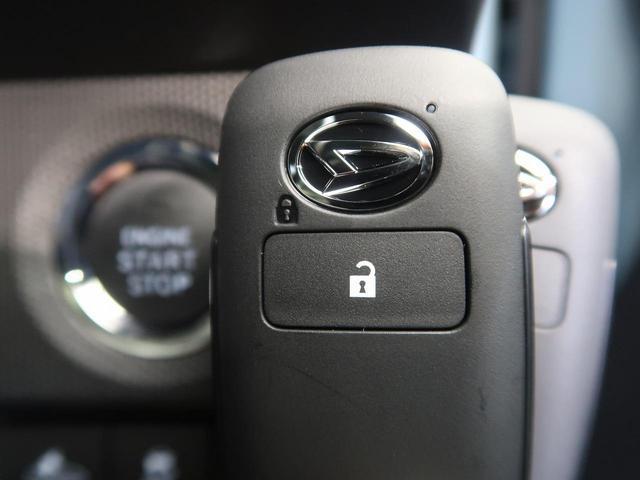 G クロムベンチャー 衝突被害軽減装置 前席シートヒーター ガラスルーフ LEDヘッドライト オートハイビーム クリアランスソナー アイドリングストップ オートエアコン スマートキー(12枚目)