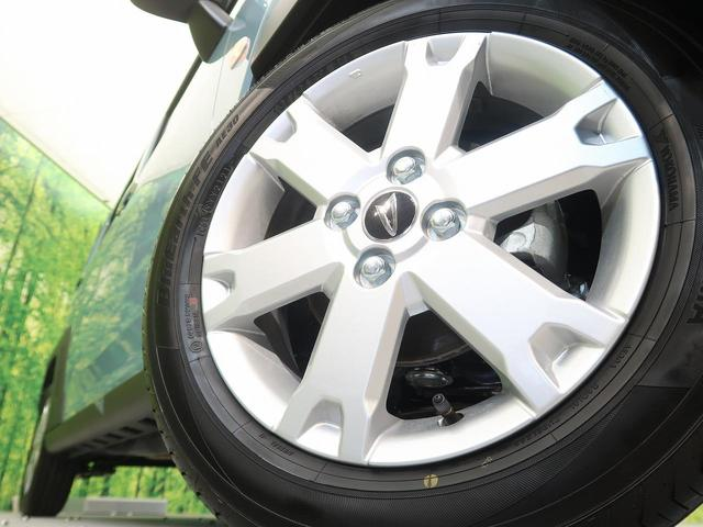 G クロムベンチャー 衝突被害軽減装置 前席シートヒーター ガラスルーフ LEDヘッドライト オートハイビーム クリアランスソナー アイドリングストップ オートエアコン スマートキー(17枚目)