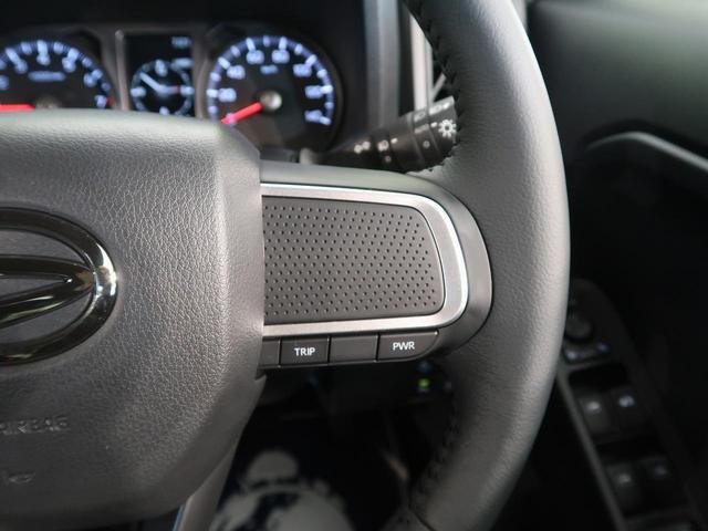 G クロムベンチャー 衝突被害軽減装置 前席シートヒーター ガラスルーフ LEDヘッドライト オートハイビーム クリアランスソナー アイドリングストップ オートエアコン スマートキー(24枚目)