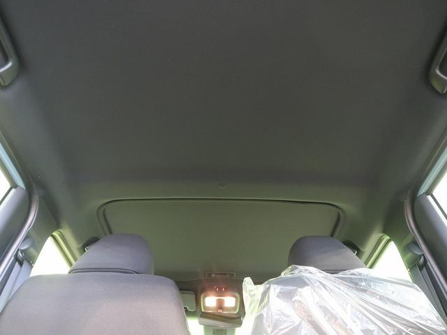 G クロムベンチャー 衝突被害軽減装置 前席シートヒーター ガラスルーフ LEDヘッドライト オートハイビーム クリアランスソナー アイドリングストップ オートエアコン スマートキー(30枚目)