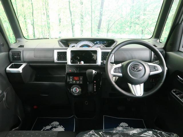 GターボVS SAIII パノラマモニター対応純正ナビ装着用アップグレードパック レジャーパック ドライビングサポートパック 両側電動スライドドア スマートキー オートエアコン ステアリングスイッチ(2枚目)