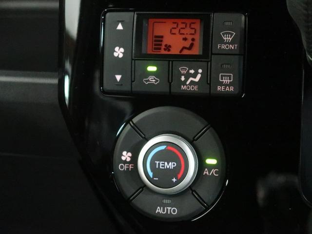 GターボVS SAIII パノラマモニター対応純正ナビ装着用アップグレードパック レジャーパック ドライビングサポートパック 両側電動スライドドア スマートキー オートエアコン ステアリングスイッチ(8枚目)