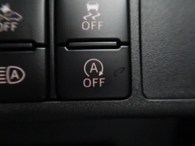 GターボVS SAIII パノラマモニター対応純正ナビ装着用アップグレードパック レジャーパック ドライビングサポートパック 両側電動スライドドア スマートキー オートエアコン ステアリングスイッチ(12枚目)
