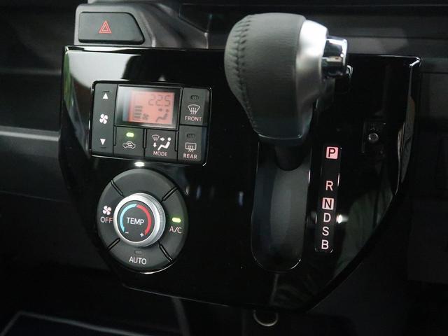 GターボVS SAIII パノラマモニター対応純正ナビ装着用アップグレードパック レジャーパック ドライビングサポートパック 両側電動スライドドア スマートキー オートエアコン ステアリングスイッチ(23枚目)