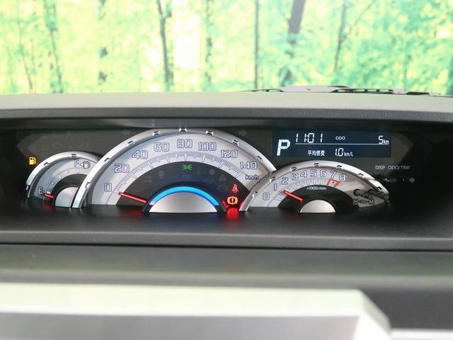 GターボVS SAIII パノラマモニター対応純正ナビ装着用アップグレードパック レジャーパック ドライビングサポートパック 両側電動スライドドア スマートキー オートエアコン ステアリングスイッチ(24枚目)