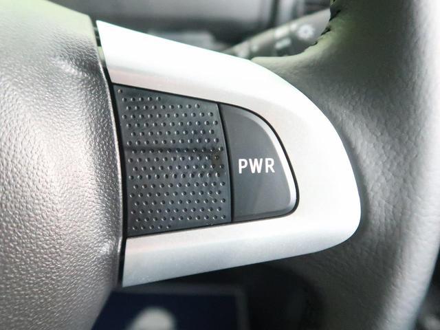 GターボVS SAIII パノラマモニター対応純正ナビ装着用アップグレードパック レジャーパック ドライビングサポートパック 両側電動スライドドア スマートキー オートエアコン ステアリングスイッチ(25枚目)