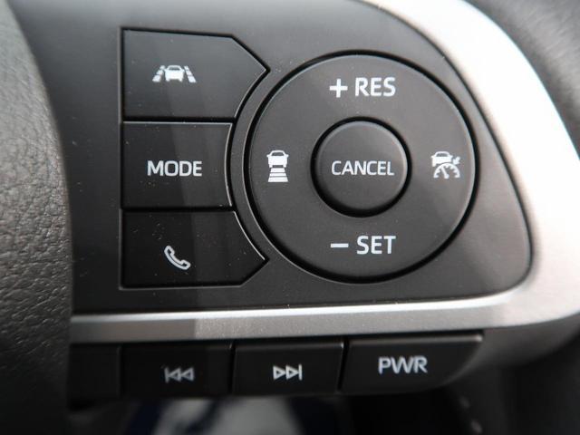 Z スマートアシスト レーダークルコン 前席シートヒーター LEDヘッド LEDフォグ カーテンエアバック クリアランスソナー アイドリングストップ ステアリングリモコン リアフォグ(8枚目)