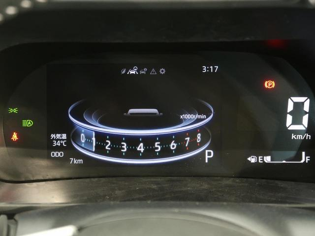 Z スマートアシスト レーダークルコン 前席シートヒーター LEDヘッド LEDフォグ カーテンエアバック クリアランスソナー アイドリングストップ ステアリングリモコン リアフォグ(33枚目)