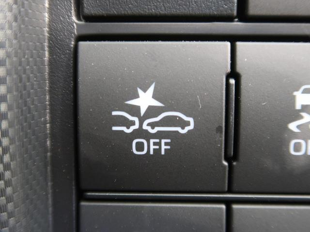 Z スマートアシスト レーダークルコン 前席シートヒーター LEDヘッド LEDフォグ カーテンエアバック クリアランスソナー アイドリングストップ ステアリングリモコン リアフォグ(39枚目)