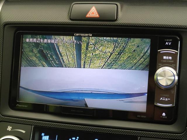ハイブリッド セーフティセンス SDナビ バックカメラ ETC オートハイビーム 電格ミラー オートエアコン ヘッドライトレベライザー 横滑り防止機能 キーレスキー(8枚目)