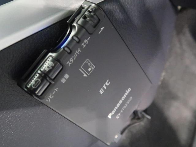 ハイブリッド セーフティセンス SDナビ バックカメラ ETC オートハイビーム 電格ミラー オートエアコン ヘッドライトレベライザー 横滑り防止機能 キーレスキー(10枚目)