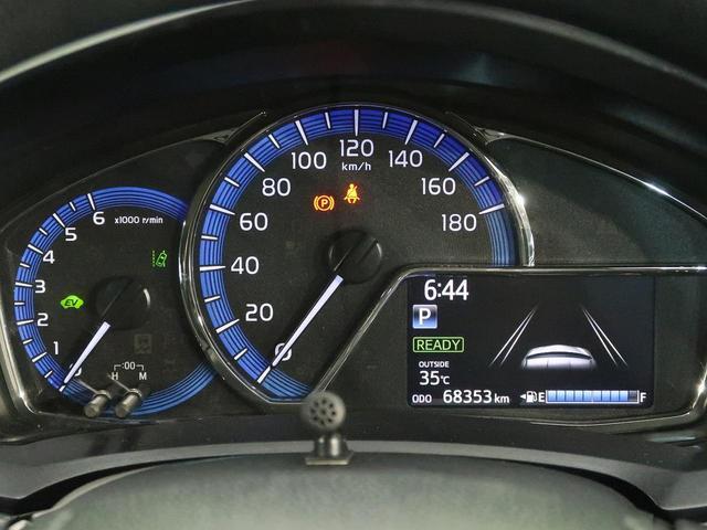 ハイブリッド セーフティセンス SDナビ バックカメラ ETC オートハイビーム 電格ミラー オートエアコン ヘッドライトレベライザー 横滑り防止機能 キーレスキー(24枚目)