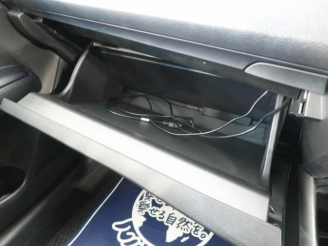 ハイブリッド セーフティセンス SDナビ バックカメラ ETC オートハイビーム 電格ミラー オートエアコン ヘッドライトレベライザー 横滑り防止機能 キーレスキー(33枚目)