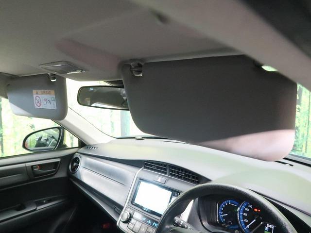 ハイブリッド セーフティセンス SDナビ バックカメラ ETC オートハイビーム 電格ミラー オートエアコン ヘッドライトレベライザー 横滑り防止機能 キーレスキー(34枚目)