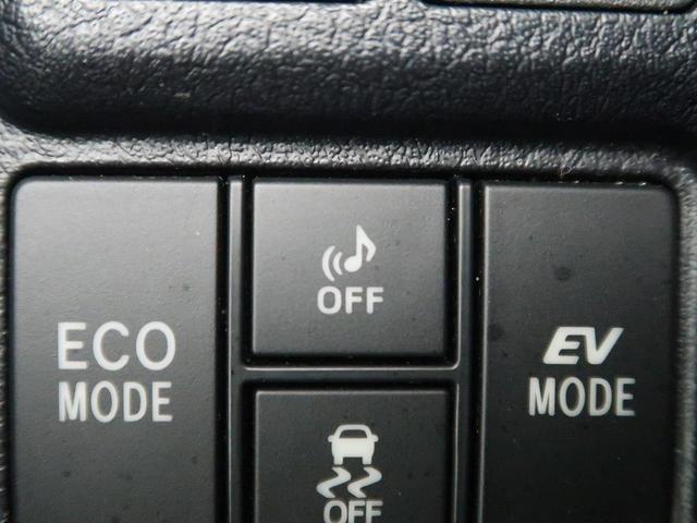 ハイブリッド セーフティセンス SDナビ バックカメラ ETC オートハイビーム 電格ミラー オートエアコン ヘッドライトレベライザー 横滑り防止機能 キーレスキー(38枚目)