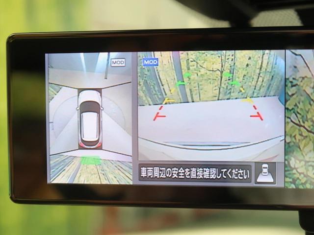 X ツートーンインテリアエディション エマージェンシーブレーキ メーカーナビ フルセグ アラウンドビューモニター プロパイロット LED スマートルームミラー ビルトインETC シートヒーター 茶革シート 純正17AW インテリキー(9枚目)