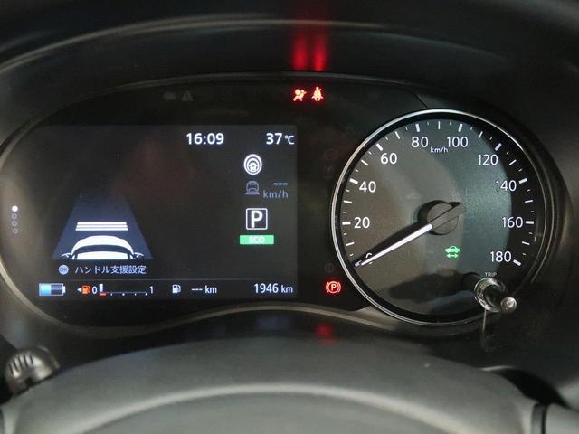 X ツートーンインテリアエディション エマージェンシーブレーキ メーカーナビ フルセグ アラウンドビューモニター プロパイロット LED スマートルームミラー ビルトインETC シートヒーター 茶革シート 純正17AW インテリキー(24枚目)