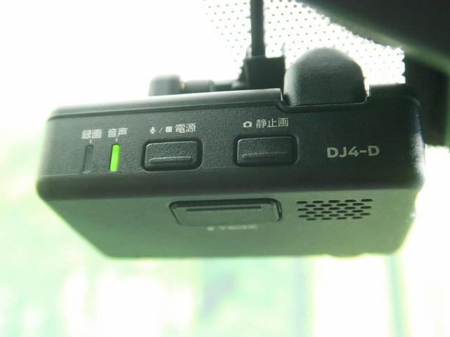 X ツートーンインテリアエディション エマージェンシーブレーキ メーカーナビ フルセグ アラウンドビューモニター プロパイロット LED スマートルームミラー ビルトインETC シートヒーター 茶革シート 純正17AW インテリキー(37枚目)