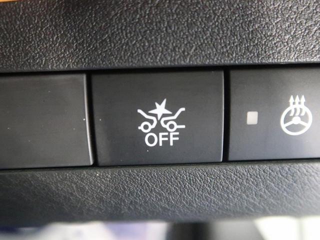 X ツートーンインテリアエディション エマージェンシーブレーキ メーカーナビ フルセグ アラウンドビューモニター プロパイロット LED スマートルームミラー ビルトインETC シートヒーター 茶革シート 純正17AW インテリキー(45枚目)