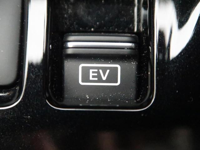 X ツートーンインテリアエディション エマージェンシーブレーキ メーカーナビ フルセグ アラウンドビューモニター プロパイロット LED スマートルームミラー ビルトインETC シートヒーター 茶革シート 純正17AW インテリキー(50枚目)