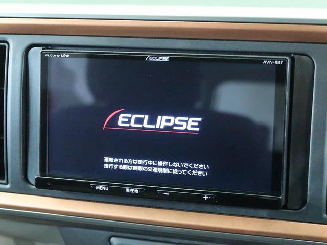シルク SAIII スマートアシストIII SDナビ LEDヘッドライト コーナーセンサー スマートキー バックカメラ ETC(7枚目)