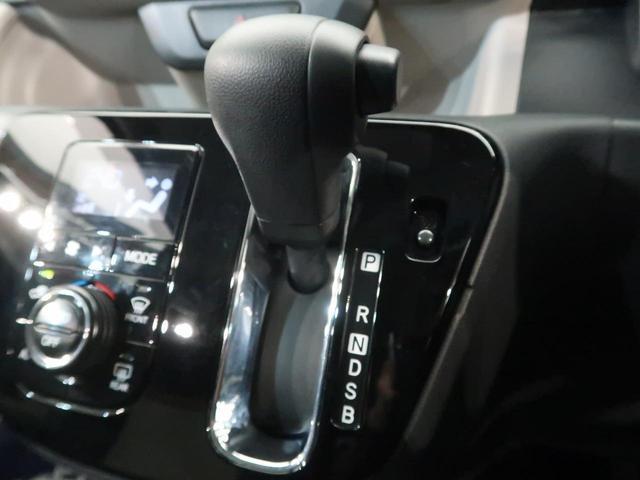 シルク SAIII スマートアシストIII SDナビ LEDヘッドライト コーナーセンサー スマートキー バックカメラ ETC(23枚目)