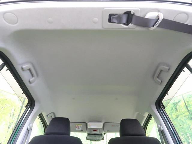 シルク SAIII スマートアシストIII SDナビ LEDヘッドライト コーナーセンサー スマートキー バックカメラ ETC(30枚目)